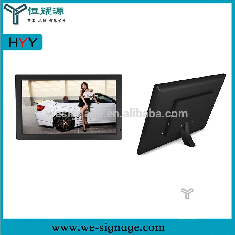 Hot selling cheap custom 24 inch video digital photo frame big size ...