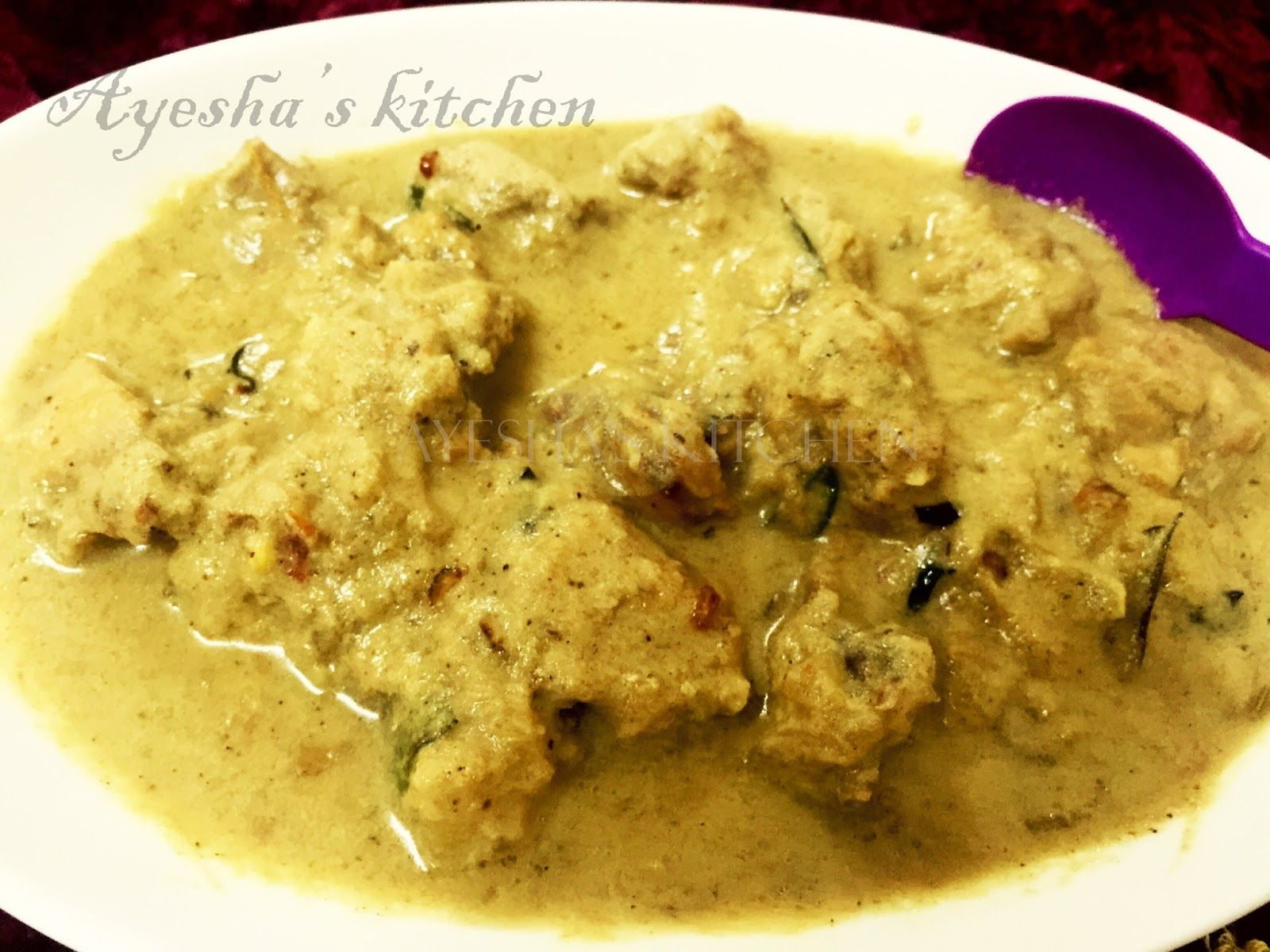 Chicken recipes chicken korma korma coriander powder and recipes indian dishes chicken recipes chicken korma forumfinder Images