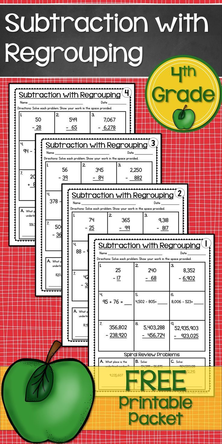 Subtraction with Regrouping FREEBIE. Includes subtraction worksheets ...