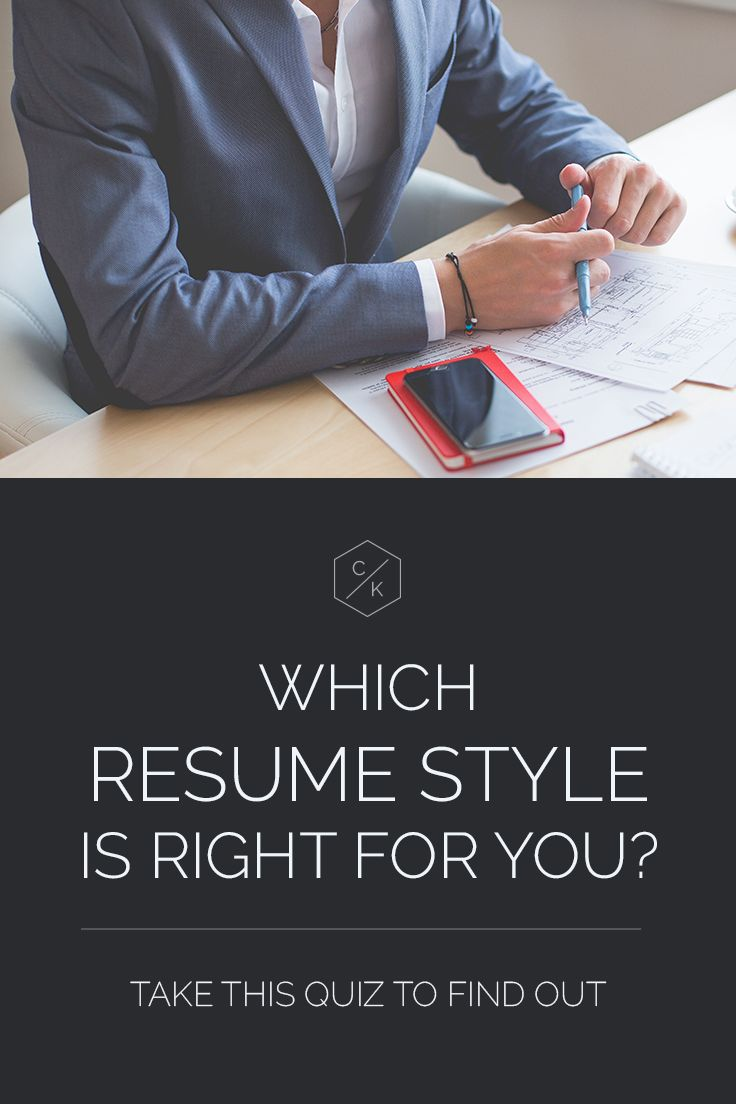 Take this quiz to learn which resume style is best for your ...