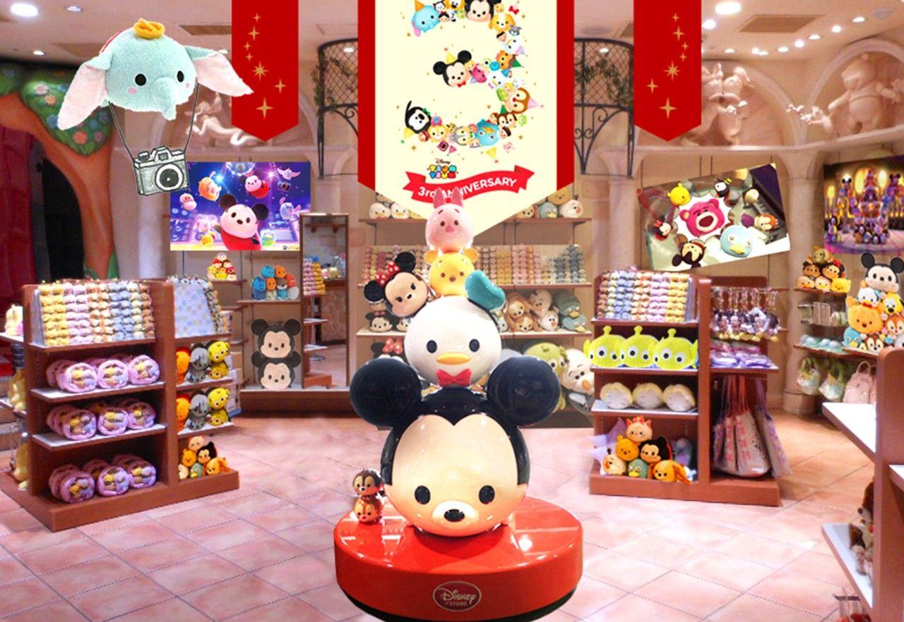 渋谷公園通り店|店舗情報|ディズニーストア|ディズニー|disney.jp