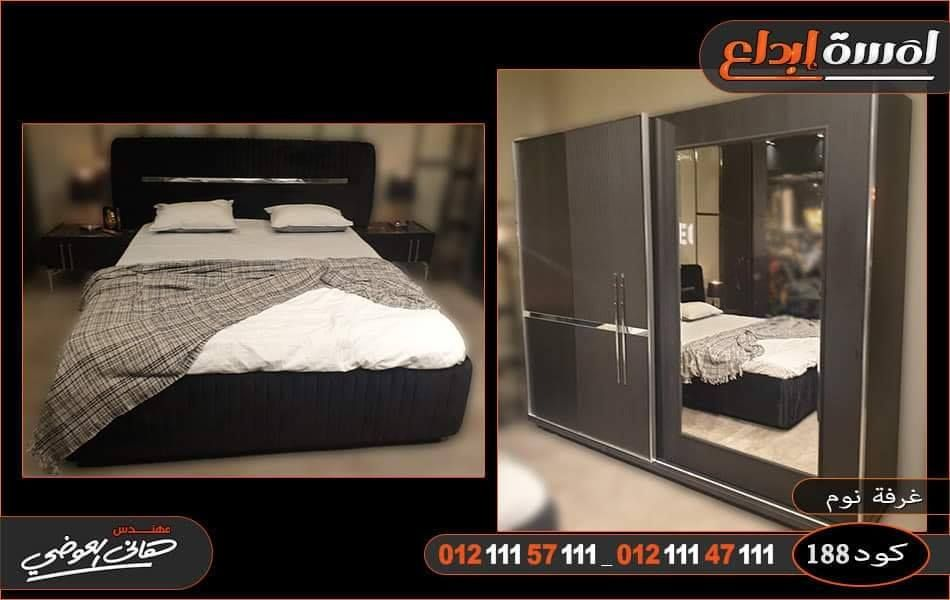 الوان غرف نوم جديده 2020 اسعار غرف النوم اسعار غرف السفره Home Decor Furniture Home