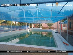 Arabian Farmhouse Unit 1 Swimming Pool | Farmhouse in