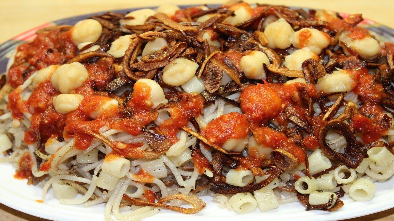 سر عمل الكشري في البيت مثل المحلات مع دقة الكشري و الصلصة و البصل المحمر Cooking Recipes Yummy Food