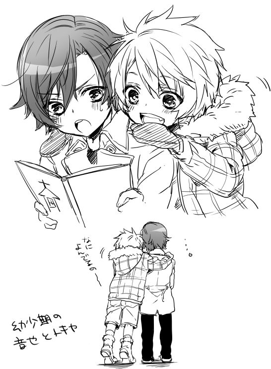 ittoki otoya and ichinose tokiya as children