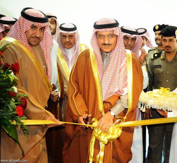 أمير الرياض يدشن مشاريع صحية في الزلفي شبكة سما الزلفي