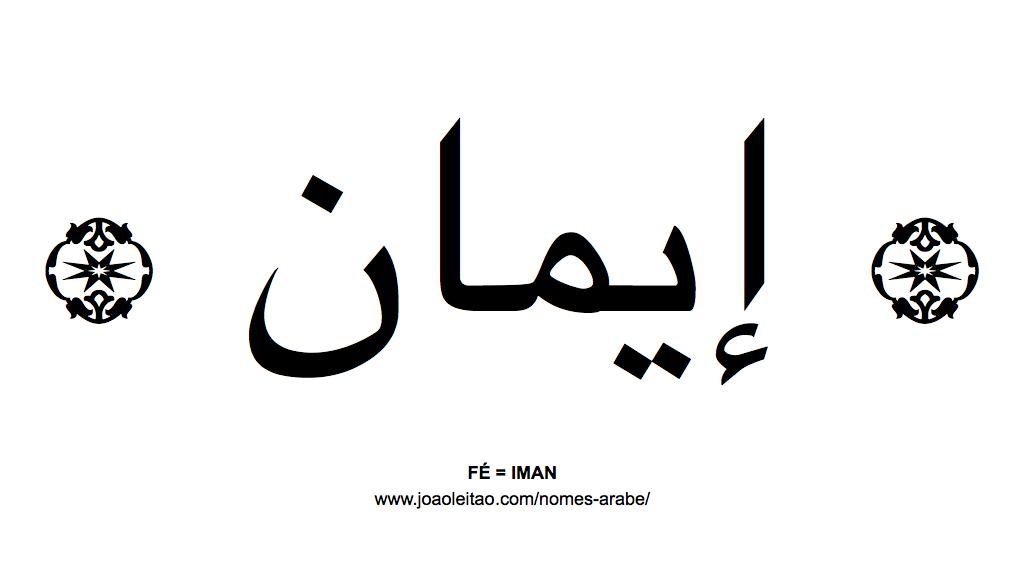 Palavra f escrita em rabe tatoo tattoo and tattos - Tatouage ecriture arabe ...