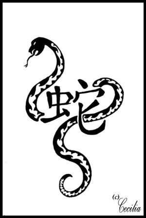 Chinese Zodiac Snake 1977 Lower Back Tattoos Lower Back