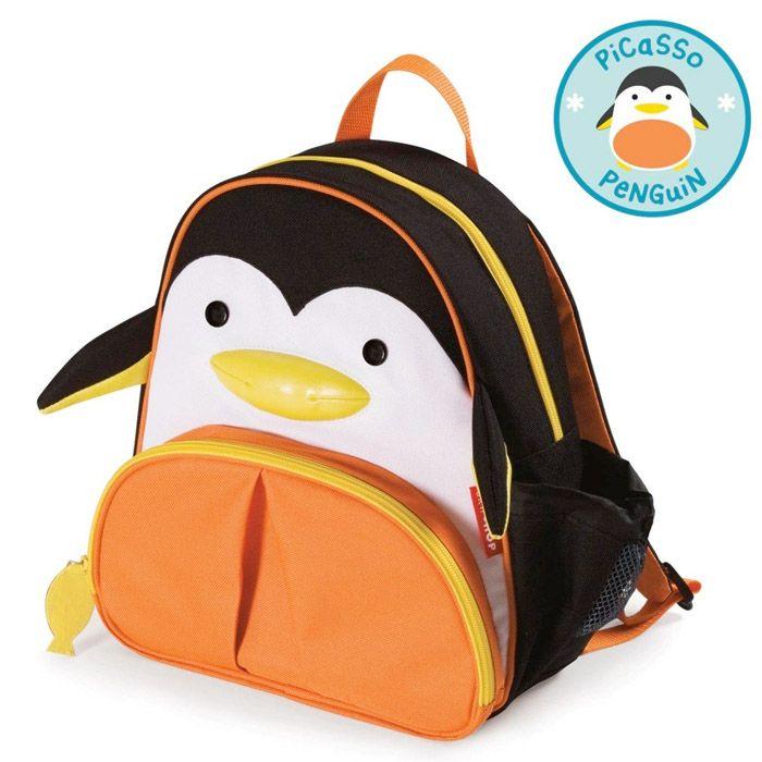 skiphop-zoopack-unicorn  74f8540115054