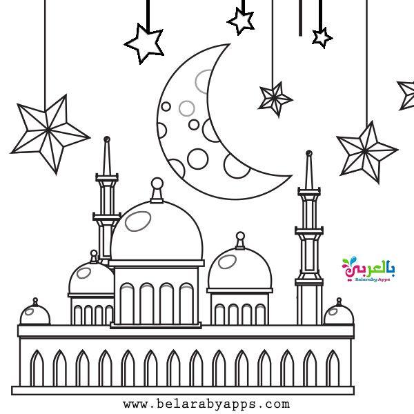 Happy Eid Mubarak Coloring Pages Free Printable Belarabyapps Happy Eid Muslim Kids Activities Eid Mubarak