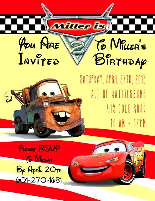 Cars themed birthday invite boyin a 5x7 available only from