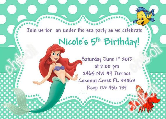 Little mermaid party invitations ariel birthday party invitation little mermaid party invitations ariel birthday party invitation filmwisefo