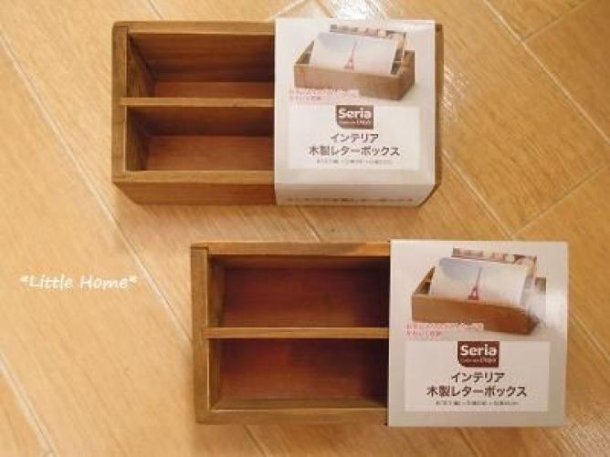 100均diy セリアの木製ボックスはリメイクアイデアの宝庫だった Weboo 100均 Diy インテリア 収納 セリア