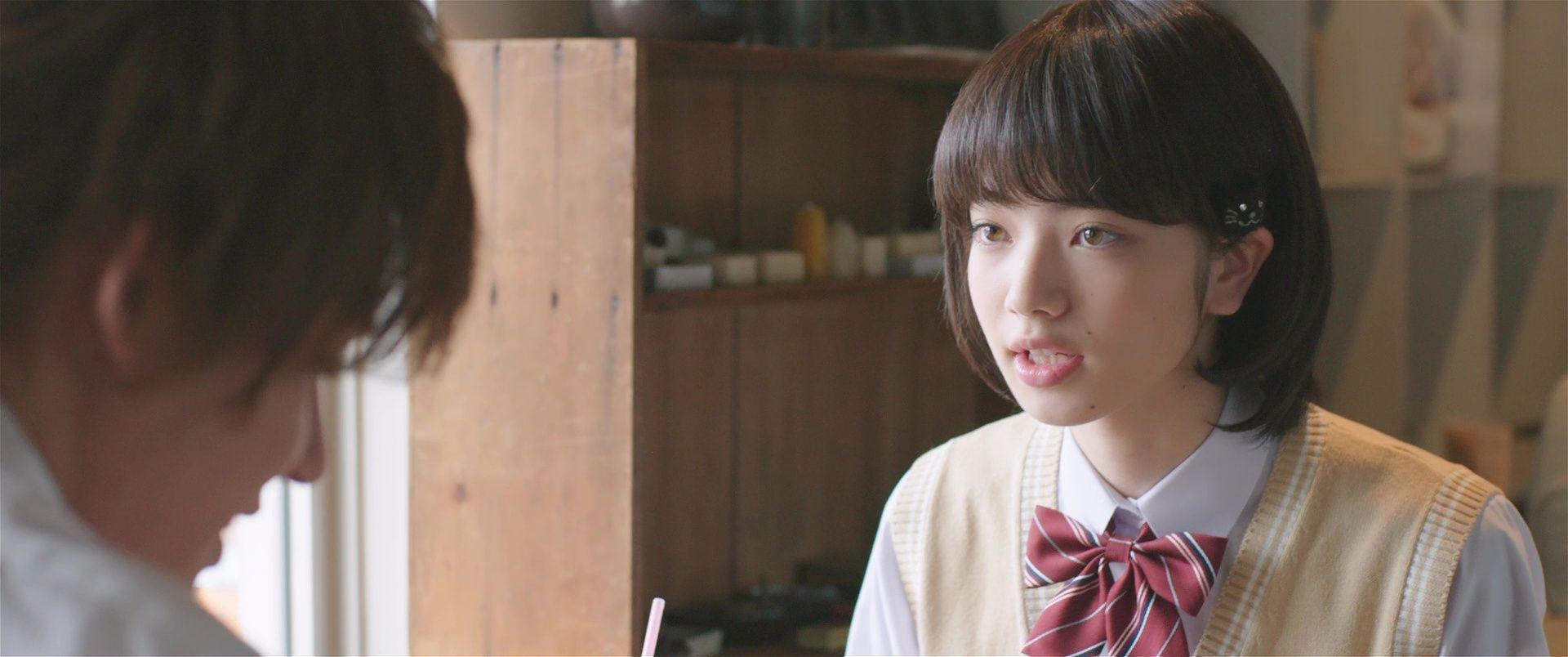 a short distance relationship nana komatsu and her boyfriend