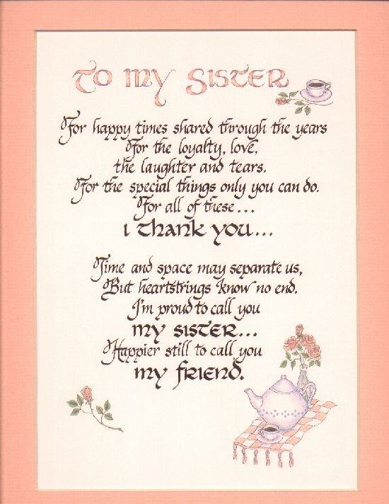 Happy Birthday dear Sistah | Love my sister, Sister poems and ...