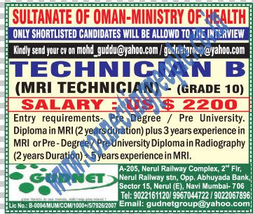 Connecting People: SULTANATE OF OMAN MINISTRY OF HEALTH JOB VISA FROM...