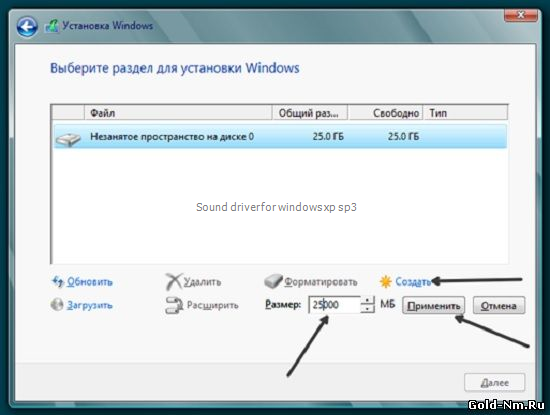 Sound driver for windows xp sp3 | Windows xp and Windows xp updates