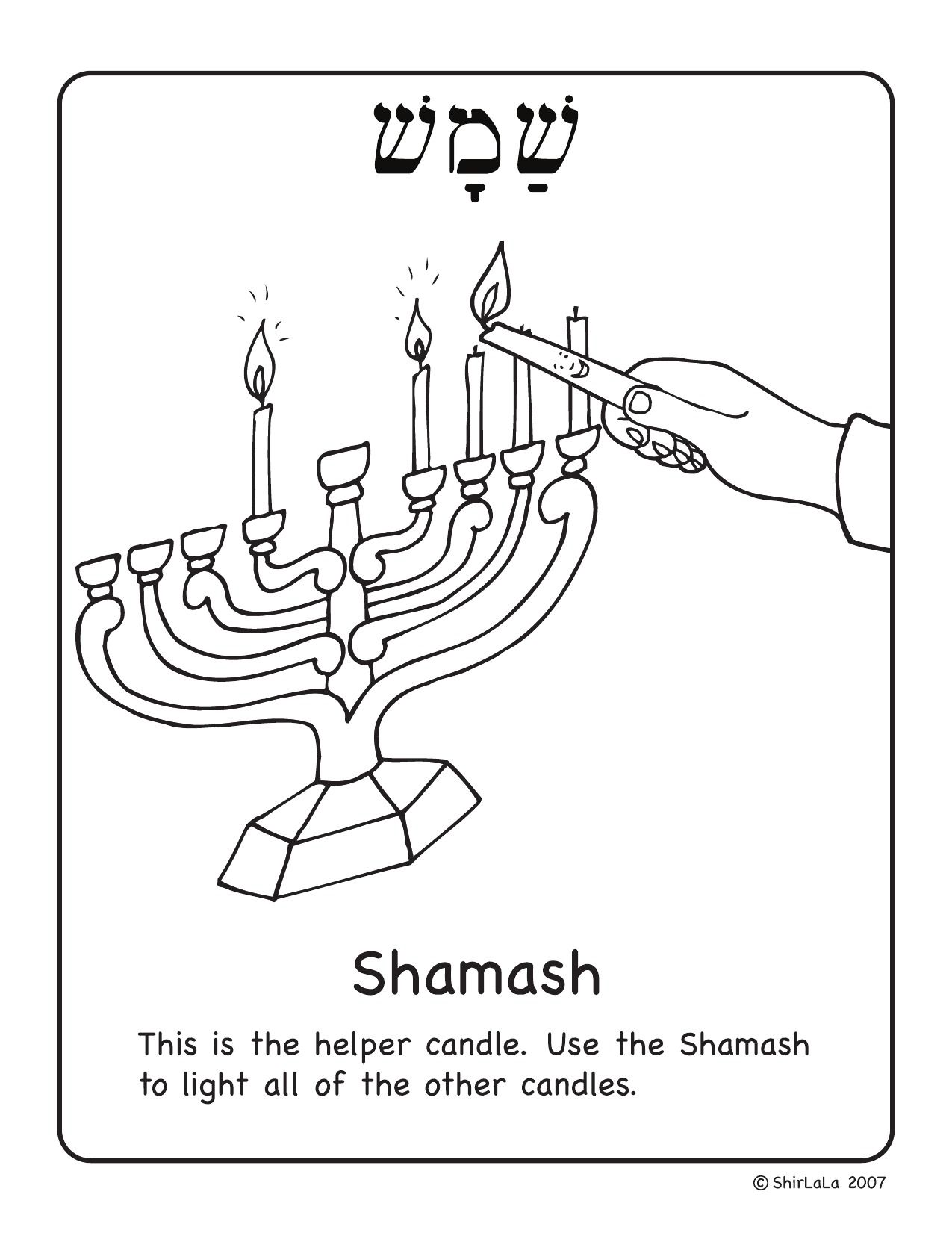 Shamash (Helper Candle) Hebrew Coloring Page for Chanukah on Blog ...