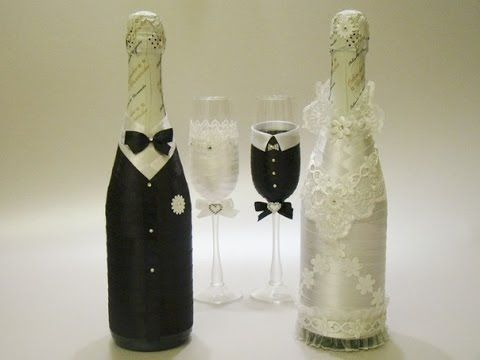 Бутылки на свадьбу своими руками мастер класс
