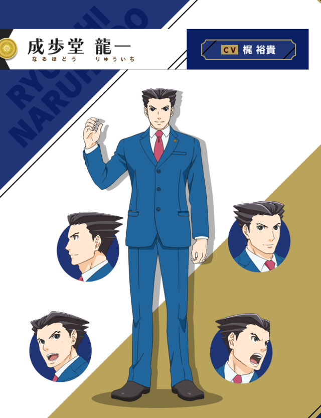 Phoenix Wright Ace Attorney Featured In Commercial For Spring Anime Phoenix Wright Ace Attorneys