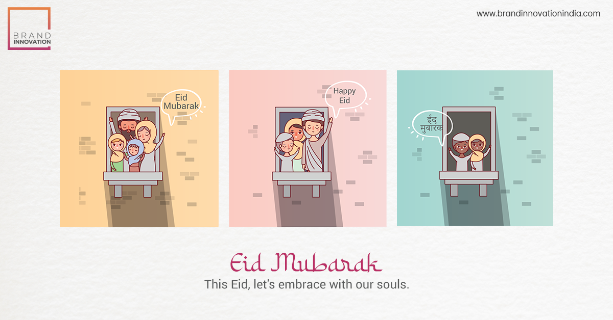 May Allah give strength to us all in these difficult times. May these distances today teach us to come closer than we were before. Team Brand Innovation wishes you all Eid Mubarak!   #EidUlFitrMubarak #EidMubarak #Eidulfitr2020 #Eidday  #HappyEid #Eidulfitr #Eid2020  #EidAtHome #Socialdistancing #EidUlFitrMubarak #EidMubarak #Eidulfitr2020 #Eidday  #HappyEid #eidulfitr #Eid2020  #EidAtHome #Socialdistancing