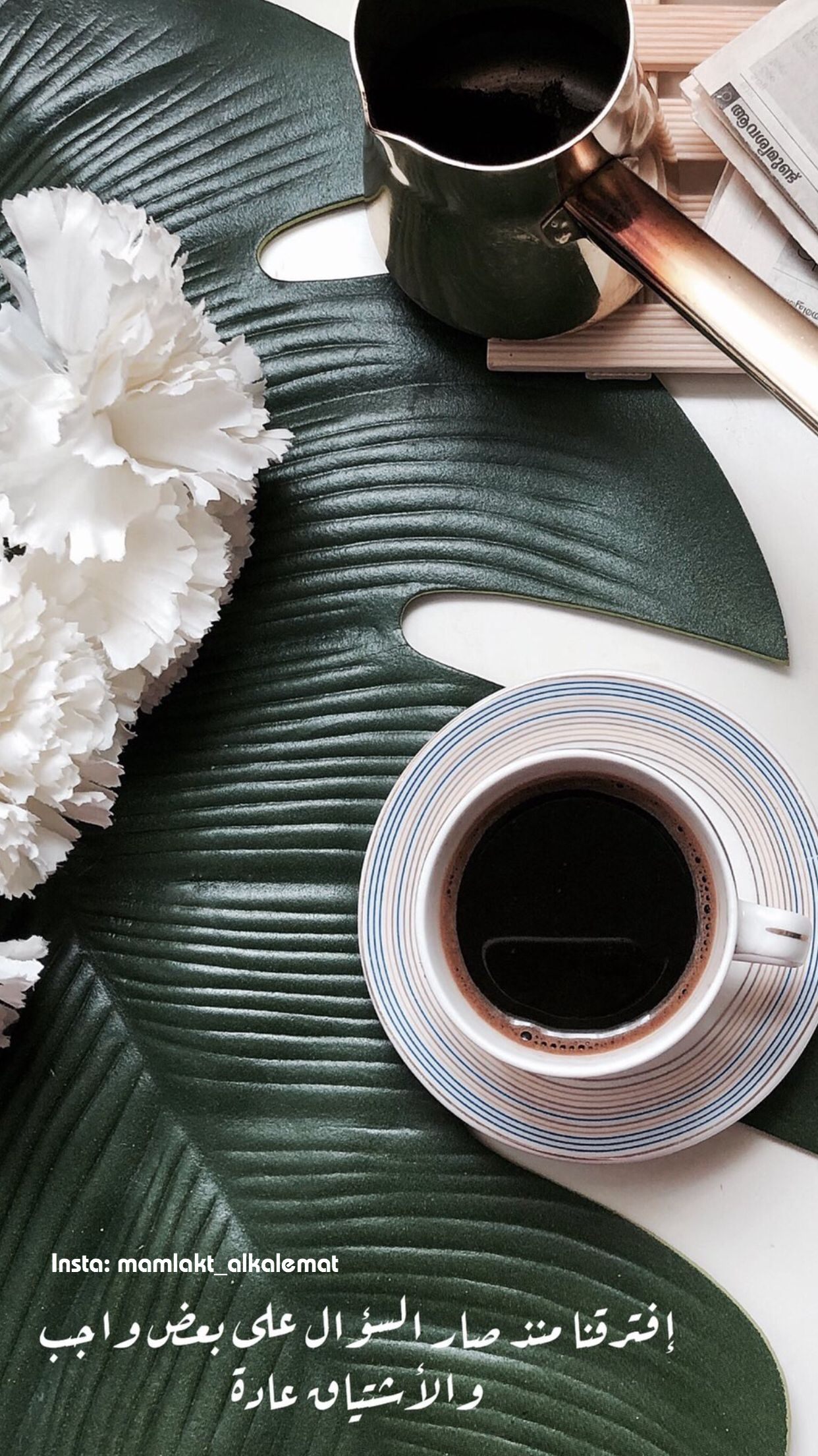 Pin By الجازي الجازي On اعجبني My Coffee Coffee Glassware