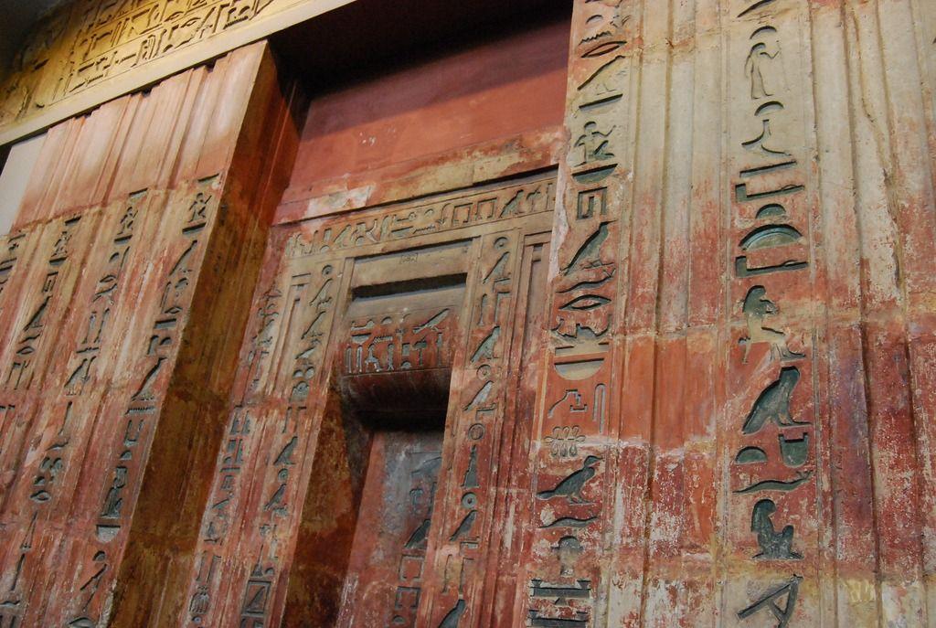 False door at British Museum