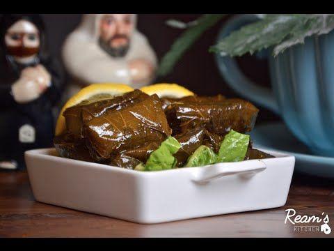 ورق عنب بأسهل طريقة Youtube Food Yummy Takeout Container