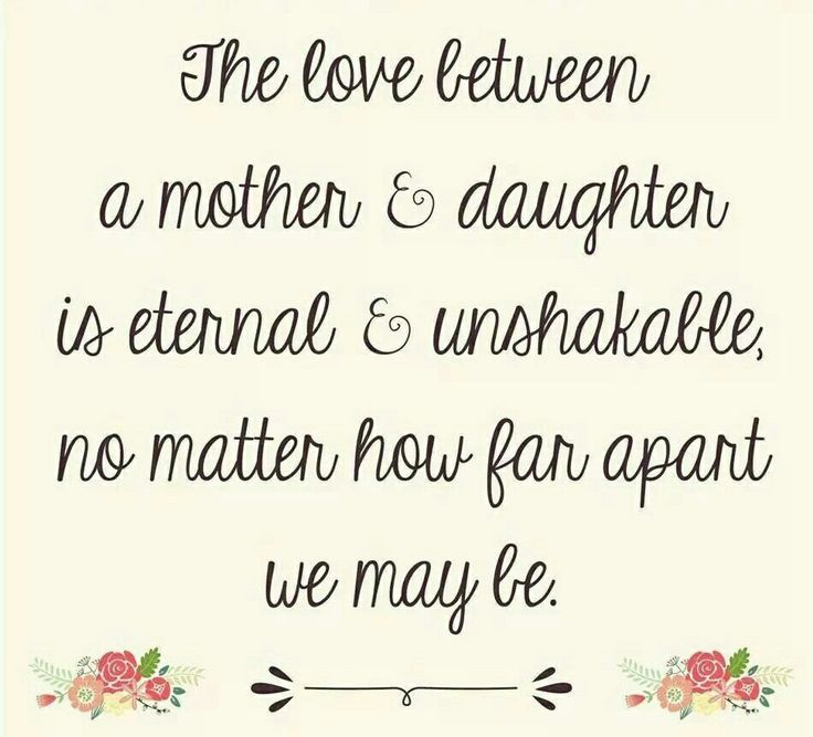 Mother Daughter Quotes Pinterest. QuotesGram via Relatably ...