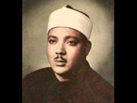 Abdulbasit Abdussamed 12 Sure Yusuf Suresi Goruntuler Ile