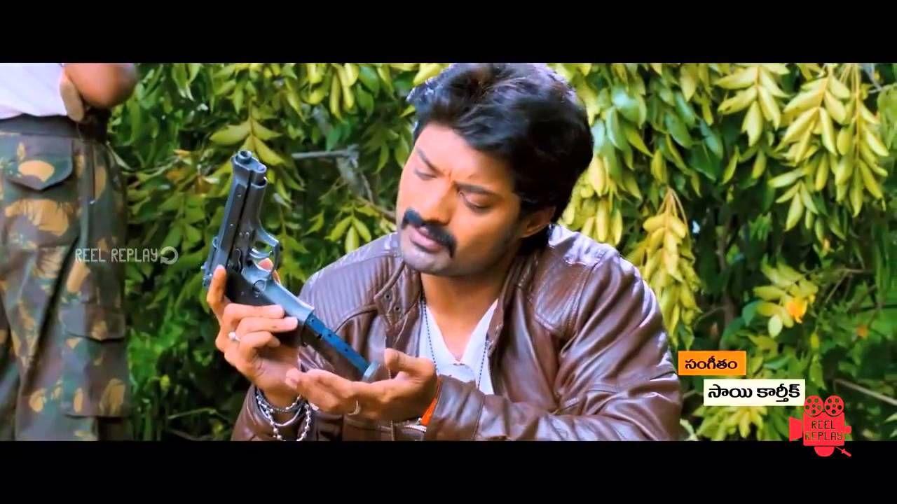 Pataas Movie Latest Theatrical Trailer    Nandamuri