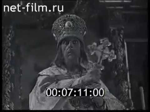 Кинохроника (1910 - 1925)   Раритетные кинокадры