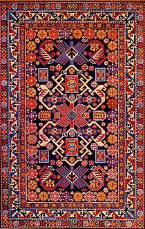 Səkil Bico Xalcasi Azerbaijani Rug Wikipedia Rugs On Carpet Diy Carpet Carpet Handmade