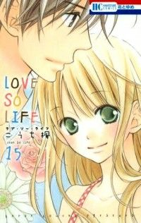 Love So Life Genre S Comedy Drama Romance Shoujo Slice