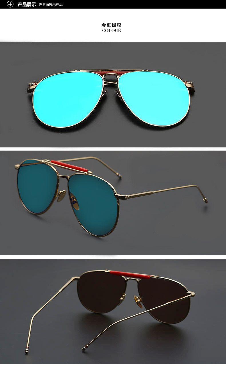 Thom Browne aviator sunglasses with flat lens  mirror sun glasses coating lens $17