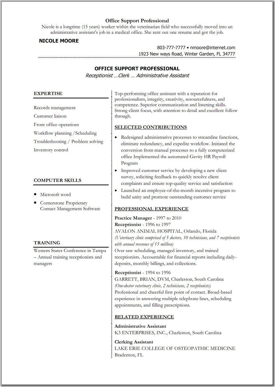 resume builder online free download in 2020 Teacher