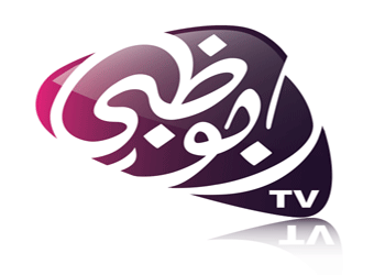 تردد قناة أبوظبى Hd على النايل سات 2018 قنوات اتش دى اماراتية Abu Dhabi Tv School Logos