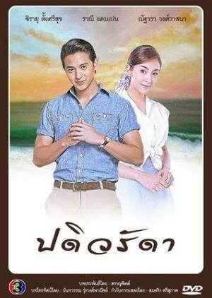 Padiwaradda | Thai Lakorns I've Watched in 2019 | Thai drama
