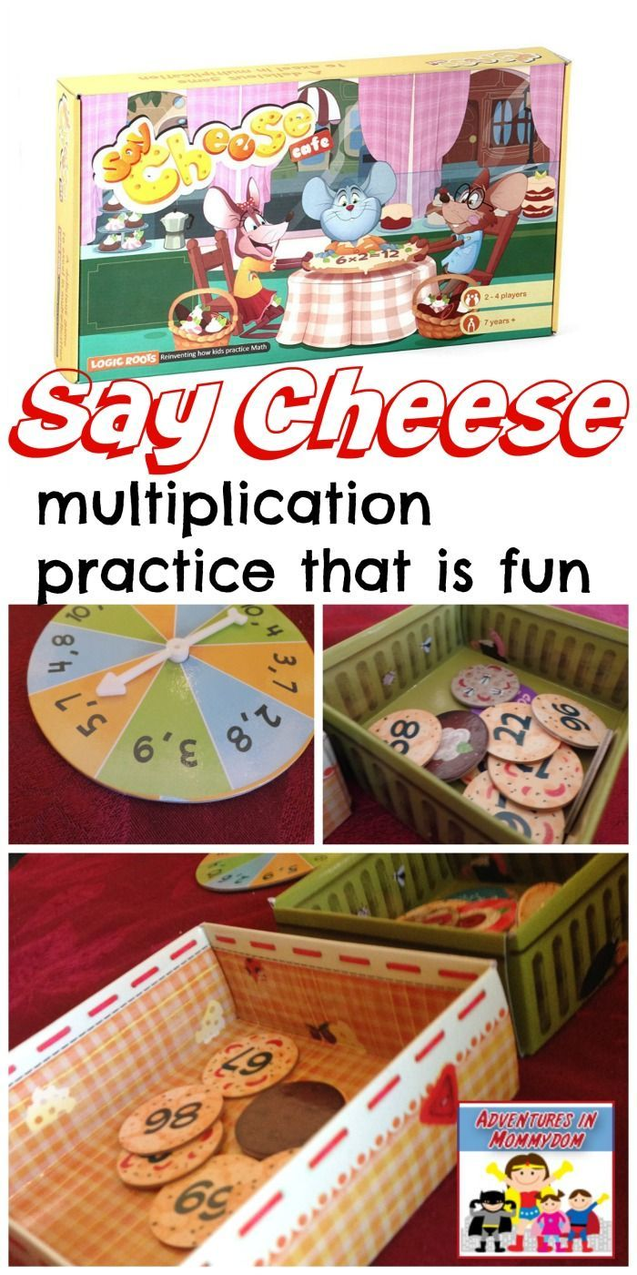 Have fun practicing multiplication   Fun multiplication games ...