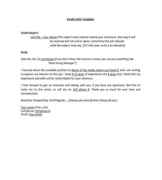how send resume and cover letter email sample letters for