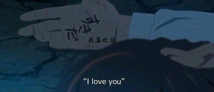 kimi no na wa - :v