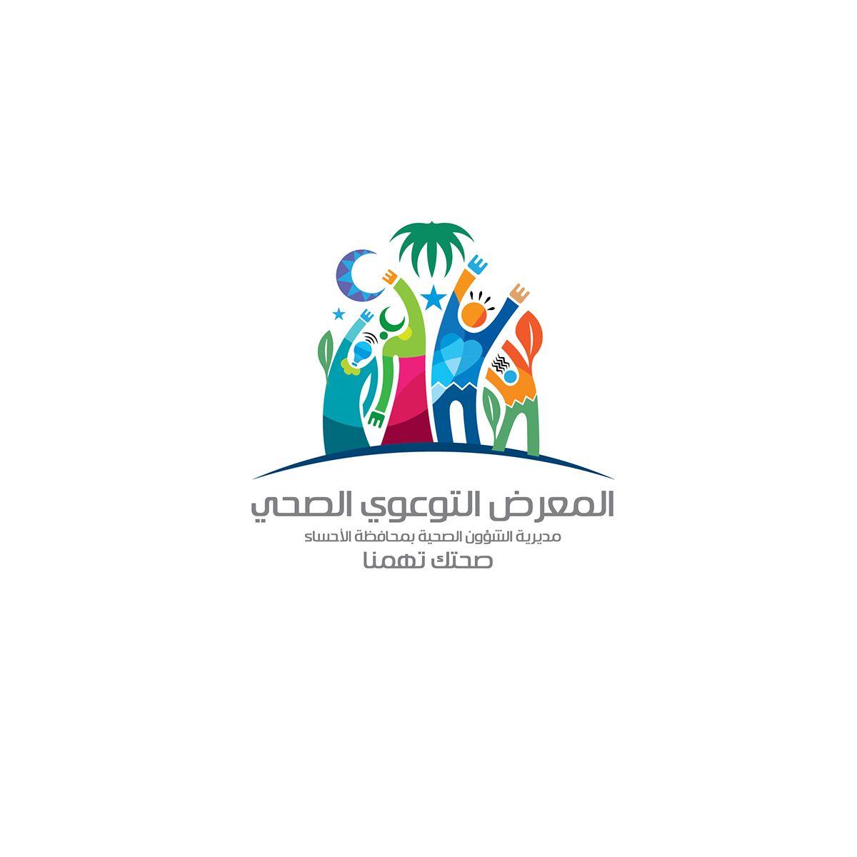 Health Awareness Awareness Logos Logo Inspiration Branding Tourism Logo