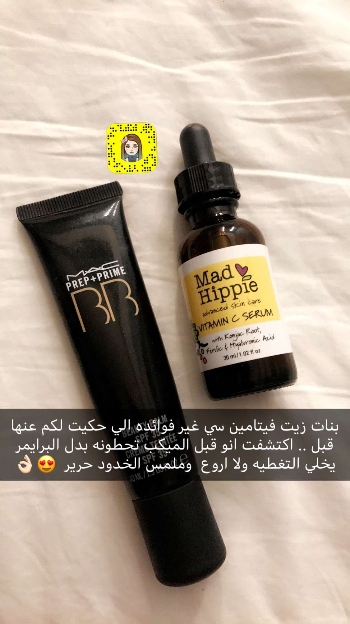 Pin by Noodyta on سناب نوديتا Body skin care, Skin care