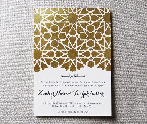 screen printed islamic geometric pattern wedding invitation sample on etsy 450 - Muslim Wedding Invitations