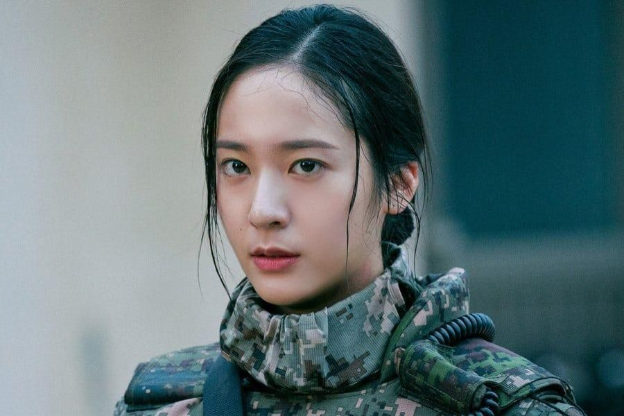 "f(x)'s Krystal Transforms Into An Elite Lieutenant For Upcoming OCN Thriller ""Search"""