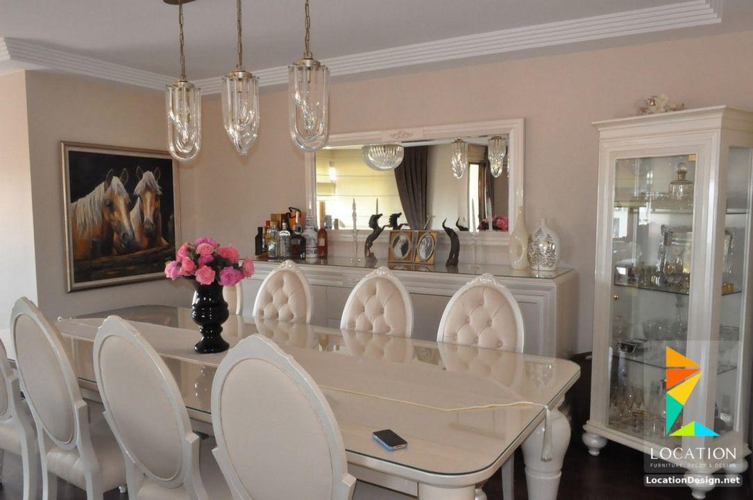 اشكال غرف سفره مودرن من أحدث موديلات غرف السفرة 2019 Classic Living Room Design Modern Dining Room Classic Living Room