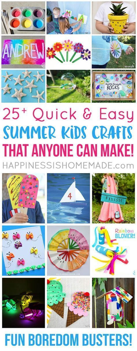 These quick and easy summer kids crafts can be made in under 30 minutes using items that you probably already have around the house! No special tools or skills are required, so ANYONE can make these cute summer crafts for kids! via @hiHomemadeBlog