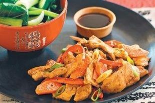 Szechuan Chicken Recipe | How To Cook