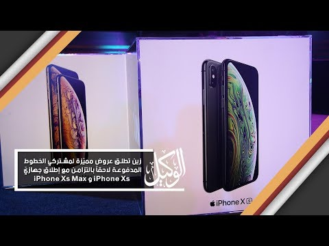 عروض زين جوالات تقسيط 2020 Samsung Galaxy Phone Galaxy Phone Iphone