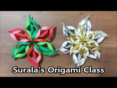 입체꽃접기, 눈꽃접기, snow flower origami, snowflake diy, - YouTube